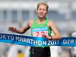 Leichtathletik - Doping - Russische Marathonläuferin Arjasowa gedopt